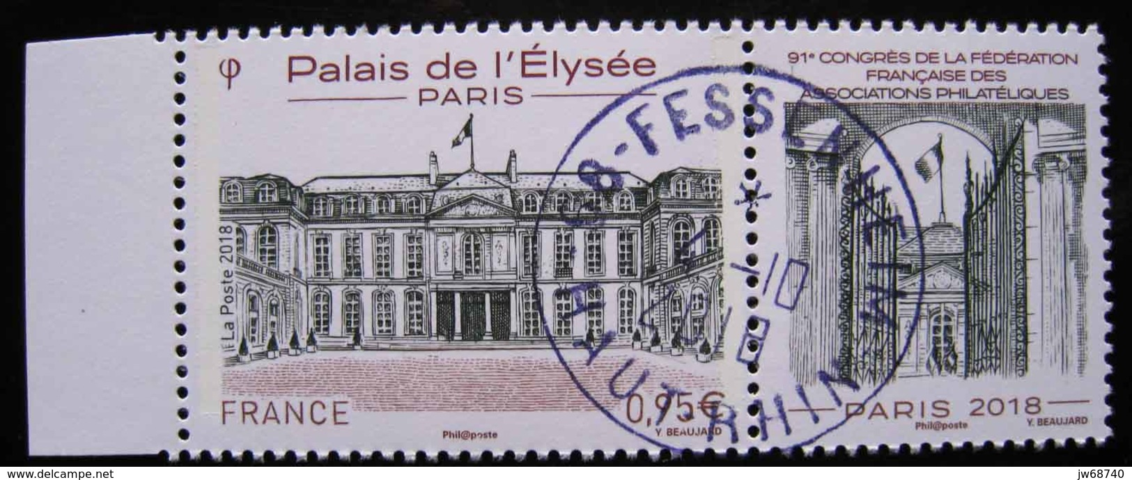 Timbre De France 2018 Palais De L'Elysée - Oblitéré - France