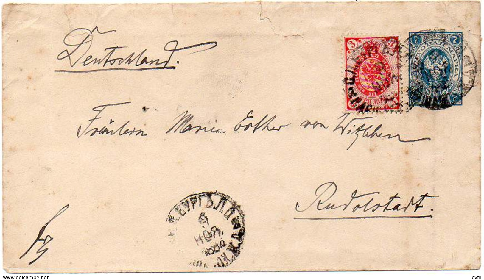 RUSSIA 1894 - ENTIRE ENVELOPE Of 7 KOPECS With Additional Postage From St. Petersburg To Rudolstadt, Germany - 1857-1916 Empire