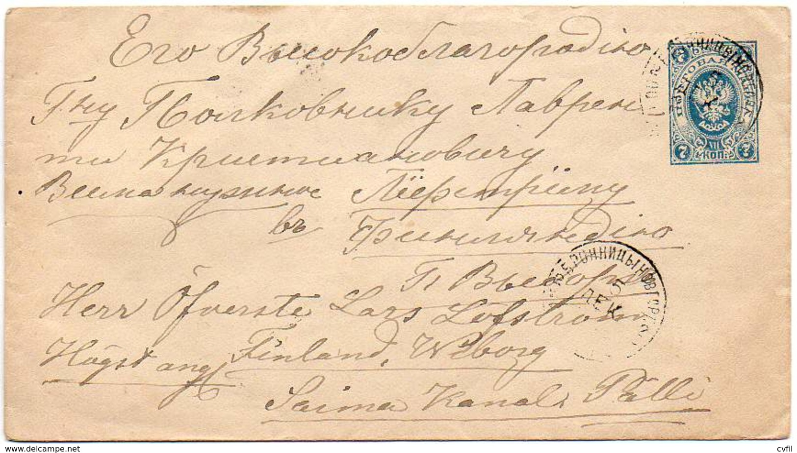 RUSSIA 1890 - ENTIRE ENVELOPE Of 7 KOPECS From Bronnitsy (Moscow Gov.) To Wiborg, Finland - 1857-1916 Empire