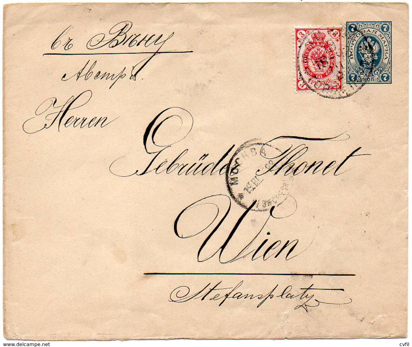 RUSSIA 1898 - ENTIRE ENVELOPE Of 7 KOPECS With Additional Postage From Moscow To Wien, Austria - 1857-1916 Empire