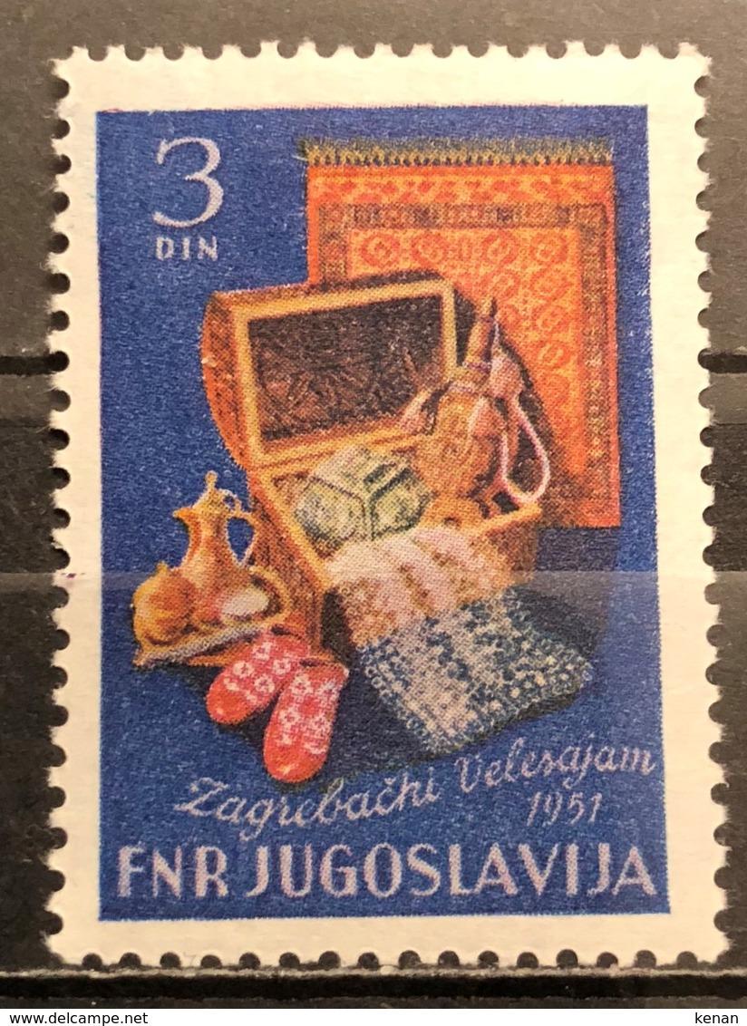Yugoslavia, 1951, Mi: 671 (MNH) - Nuovi