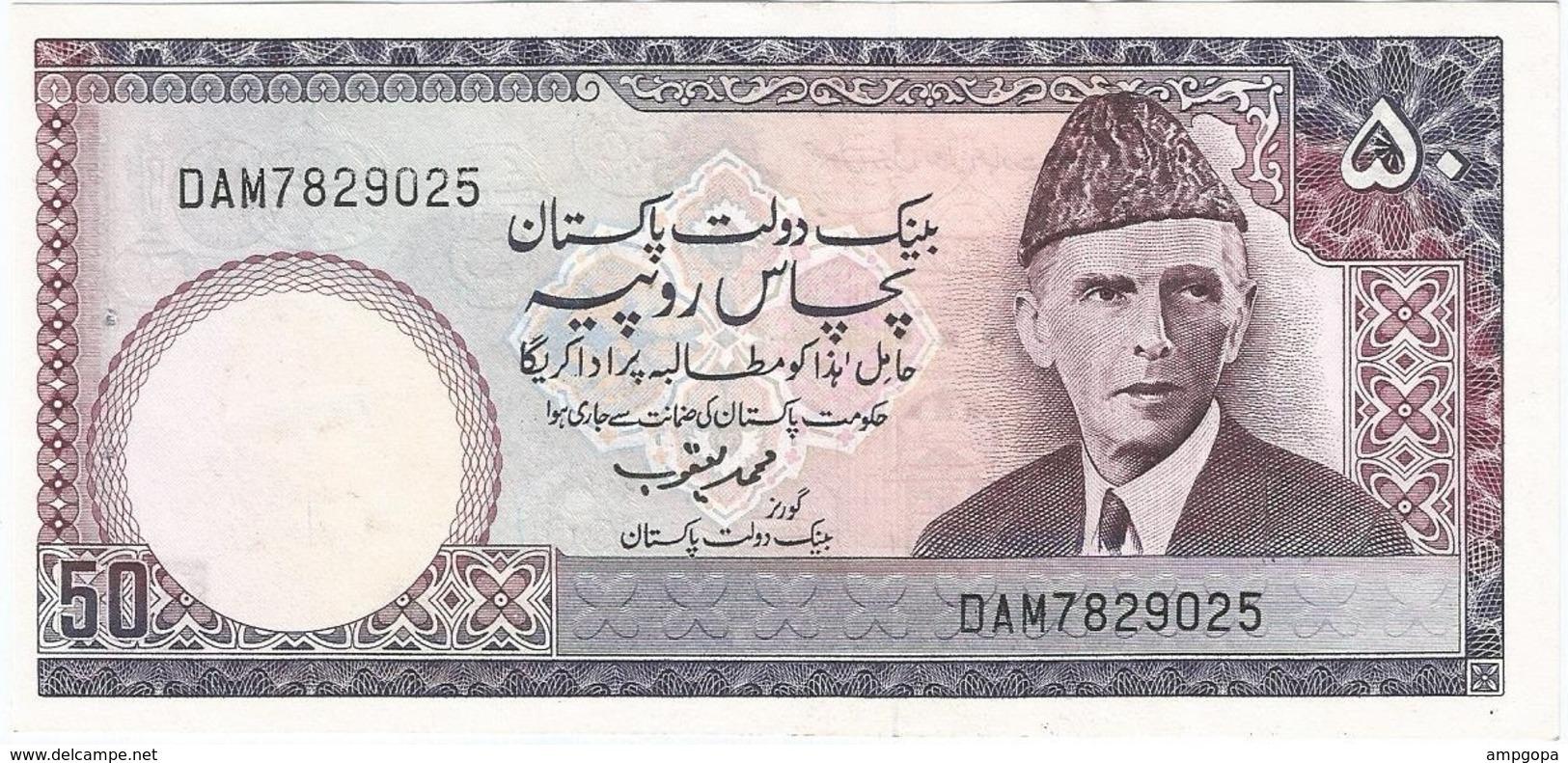 Pakistán 50 Rupees 1986 Pick 40.6 - Pakistán