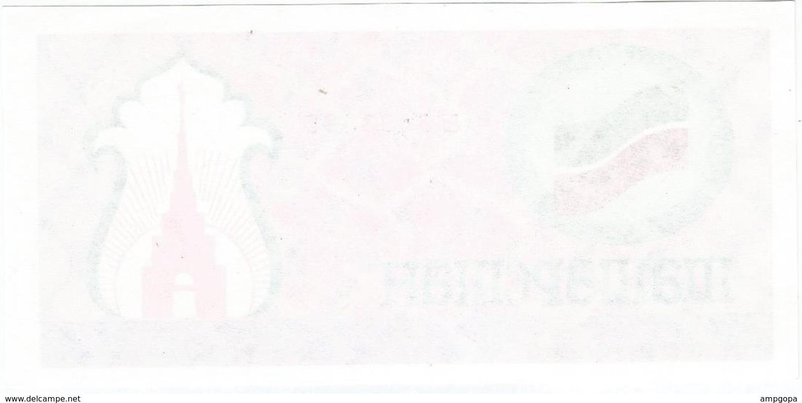 Tatarstán 100 Rublos 1991 Pick 5b UNC - Tatarstan