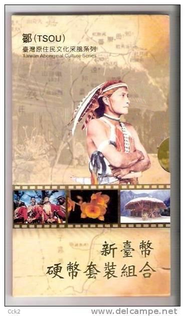 2003 Taiwan Aboriginal Culture Series/Uncirculated Coin Collection/ TSOU  TRIBE - Taiwan