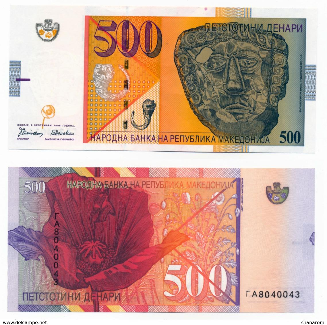 1996 // MACEDOINE // Commemorative Bill // 500 Denari // SPL/AU - Macédoine
