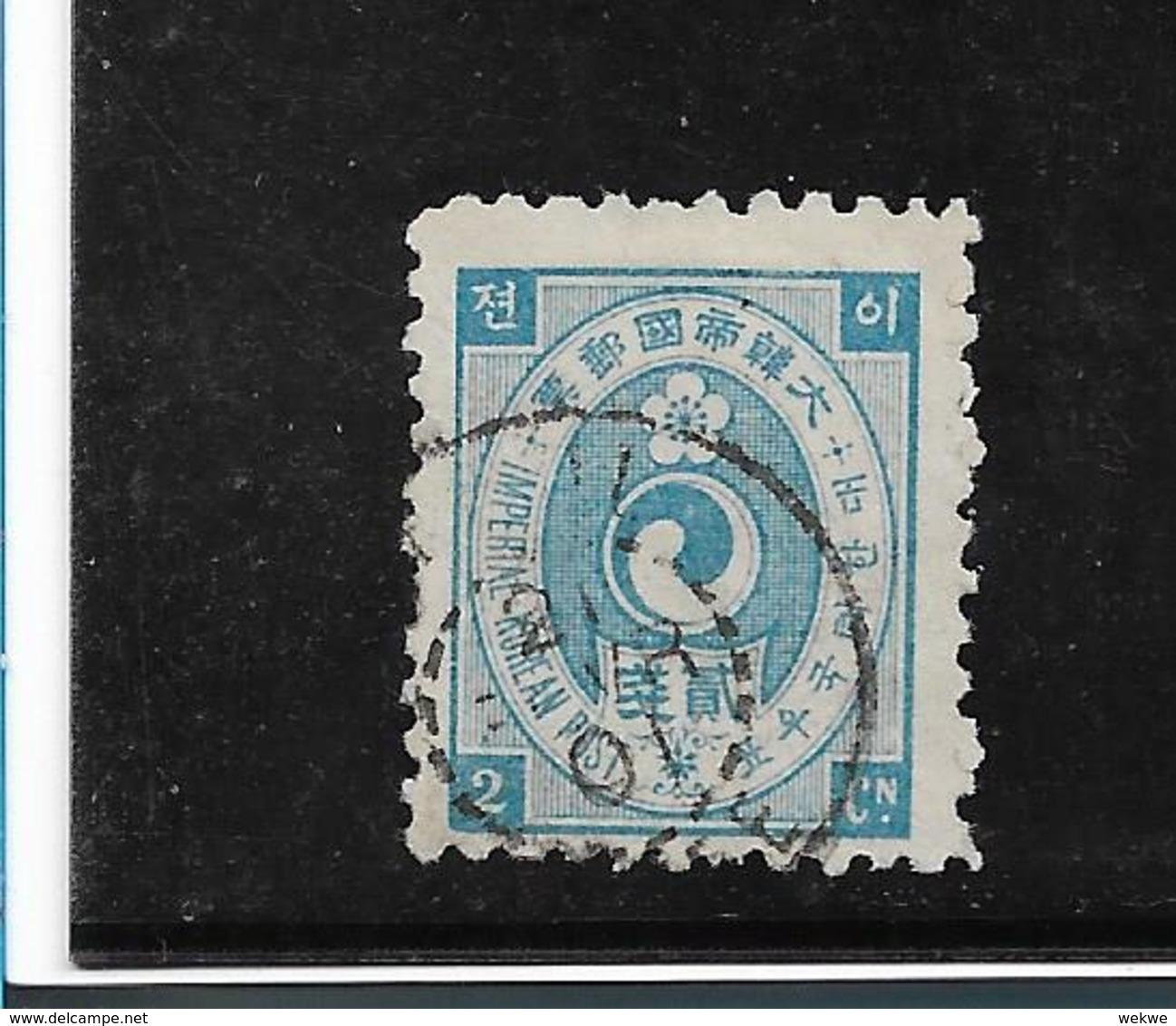 K.Korea004/  2 Ch, (1900)  O - Korea (...-1945)