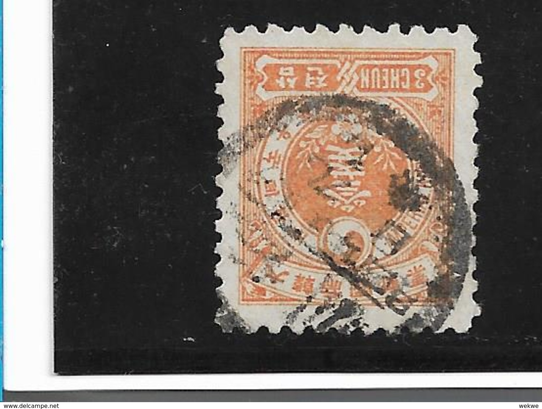 K.Korea005/  3 Ch, (1900)  O - Korea (...-1945)