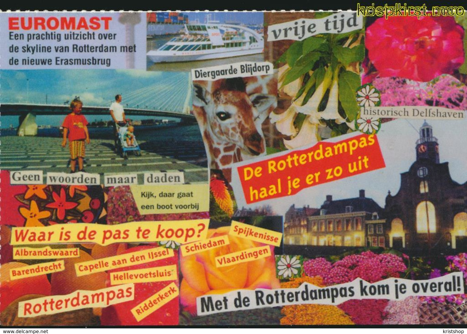 Rotterdam [AA32-3.324 - Netherlands