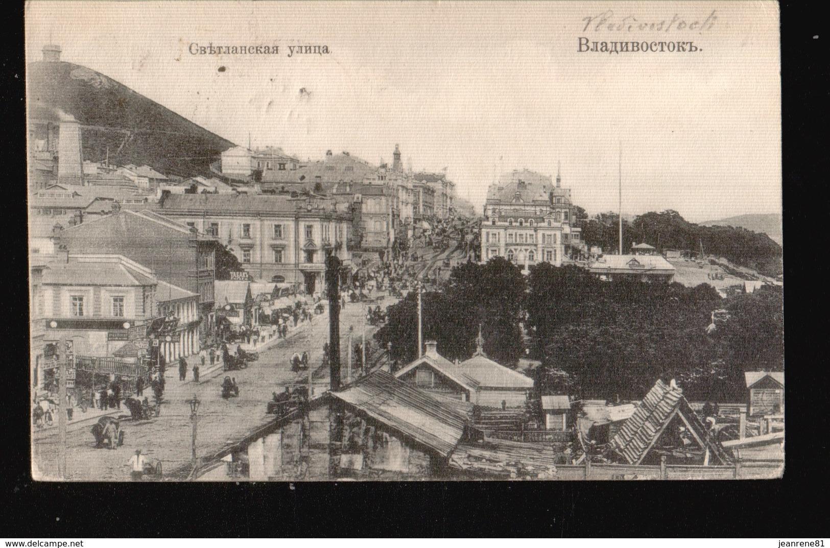 CPA375.....VLADIVOSTOCK - Russie