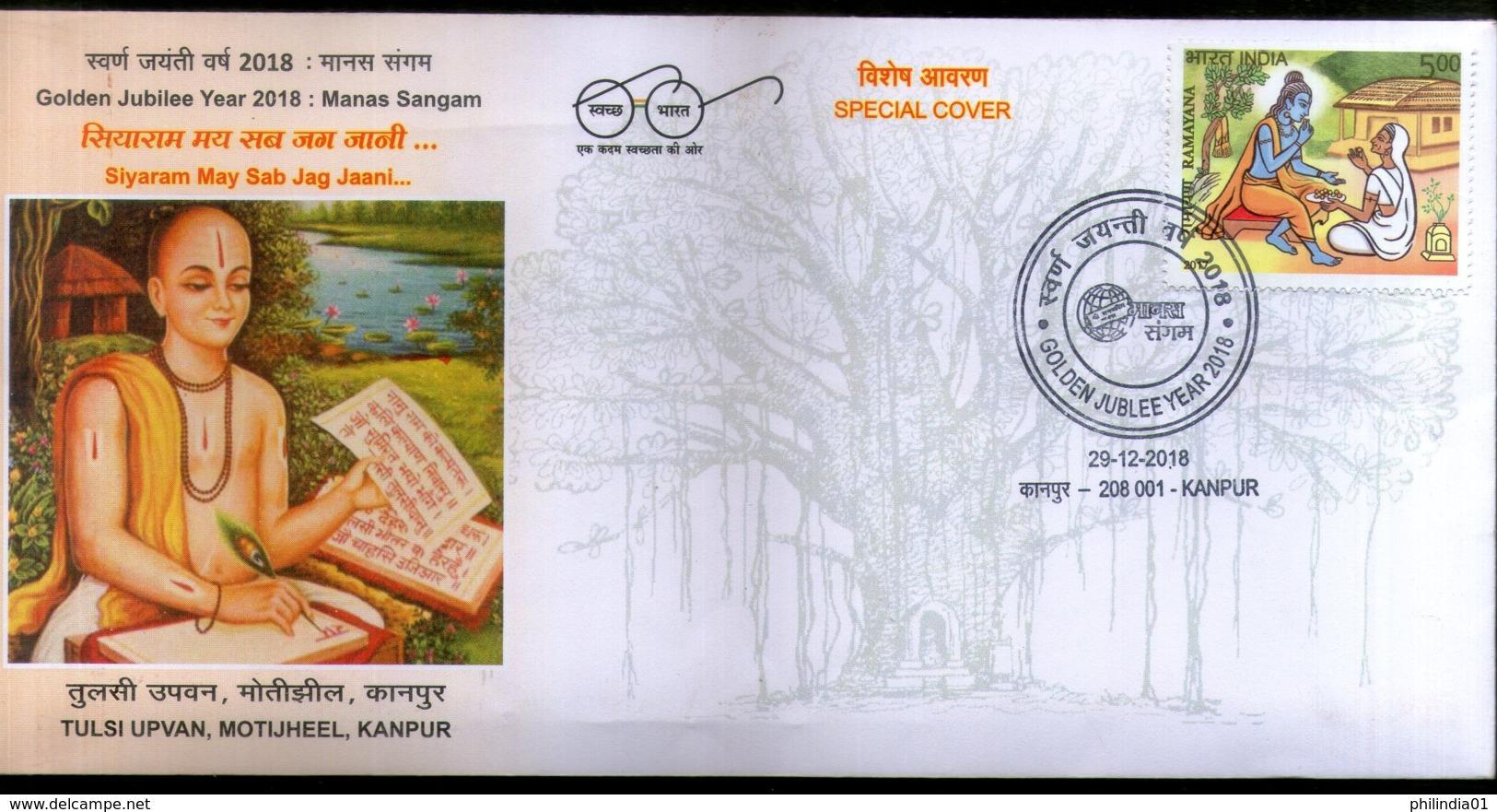 India 2018 Ramayana Saint Poet Tulsi Das Hindu Mythology Special Cover # 6737 - Hinduism