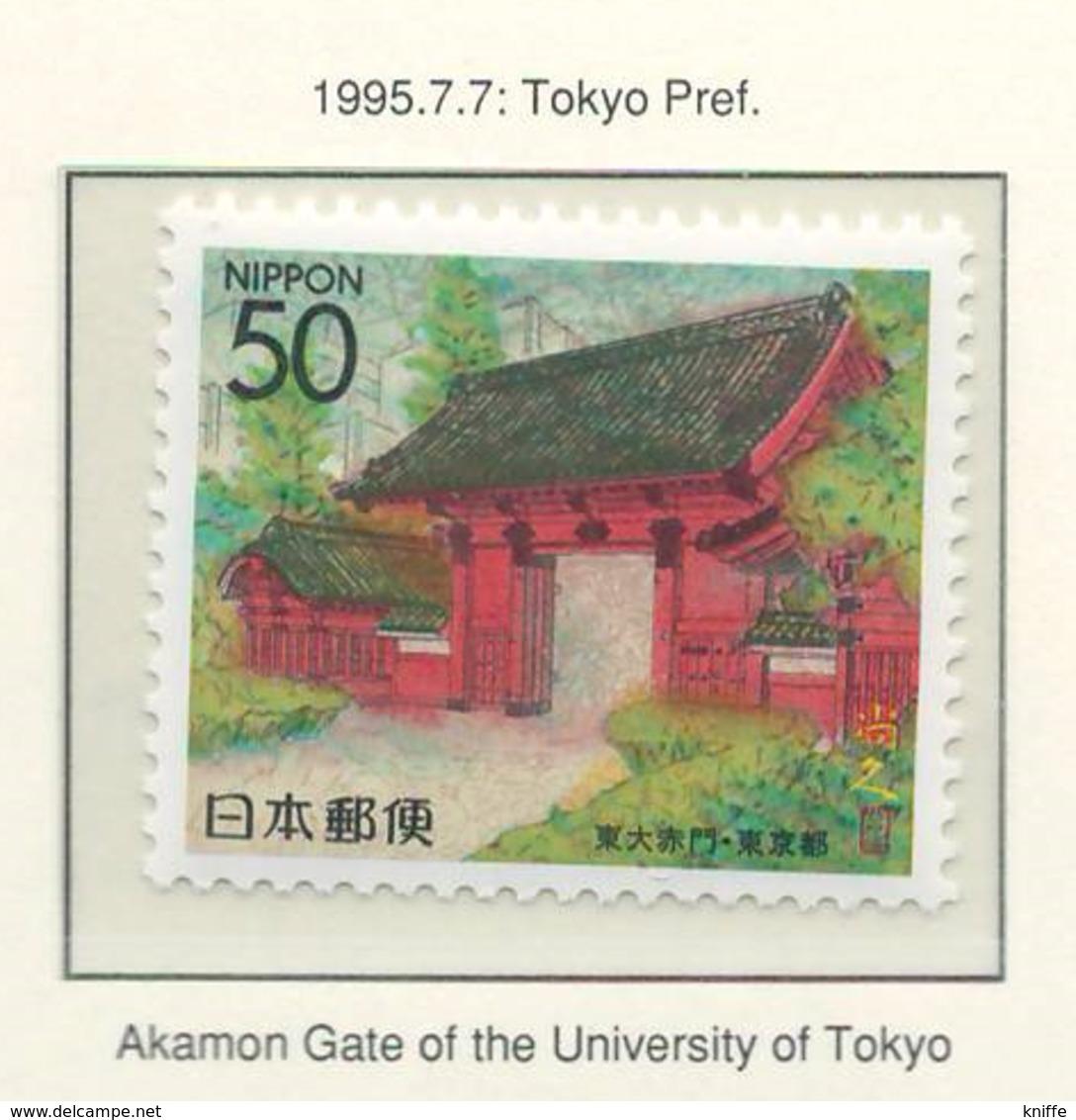 JAPAN, 1995 Prefectural Stamps - Tokyo  - MNH - AQ-517 - 1989-... Imperatore Akihito (Periodo Heisei)