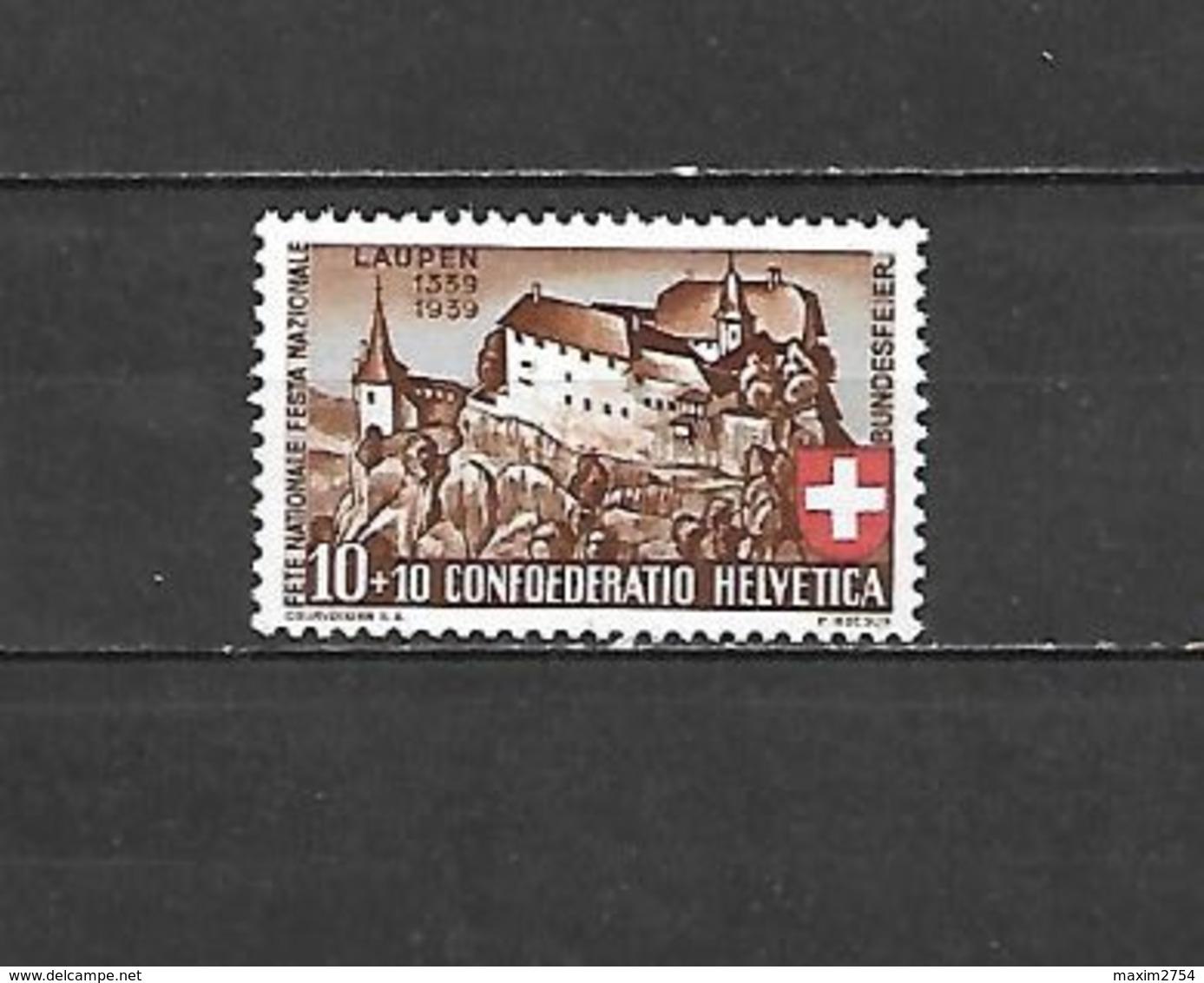 1939 - N. 341** - N. 348** (CATALOGO UNIFICATO) - Svizzera