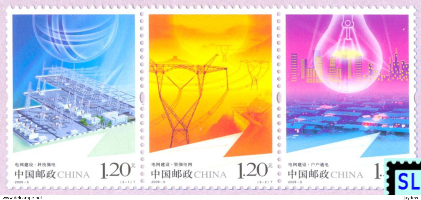 China Stamps 2009, Electrification, MNH - China