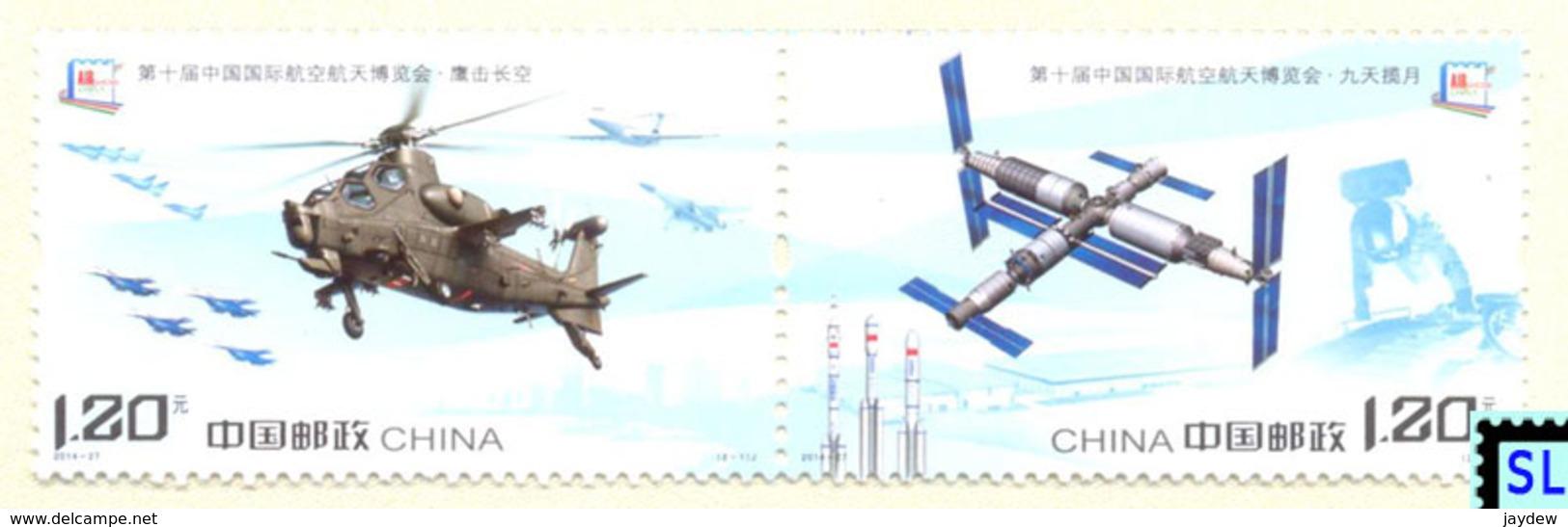 China Stamps 2014, International Aviation & Aerospace Exhibition, MNH - China