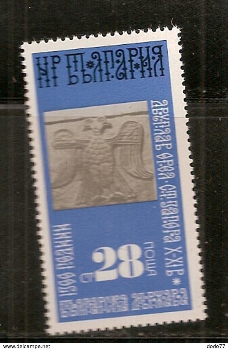 BULGARIE   N°   2121    OBLITERE - Gebraucht