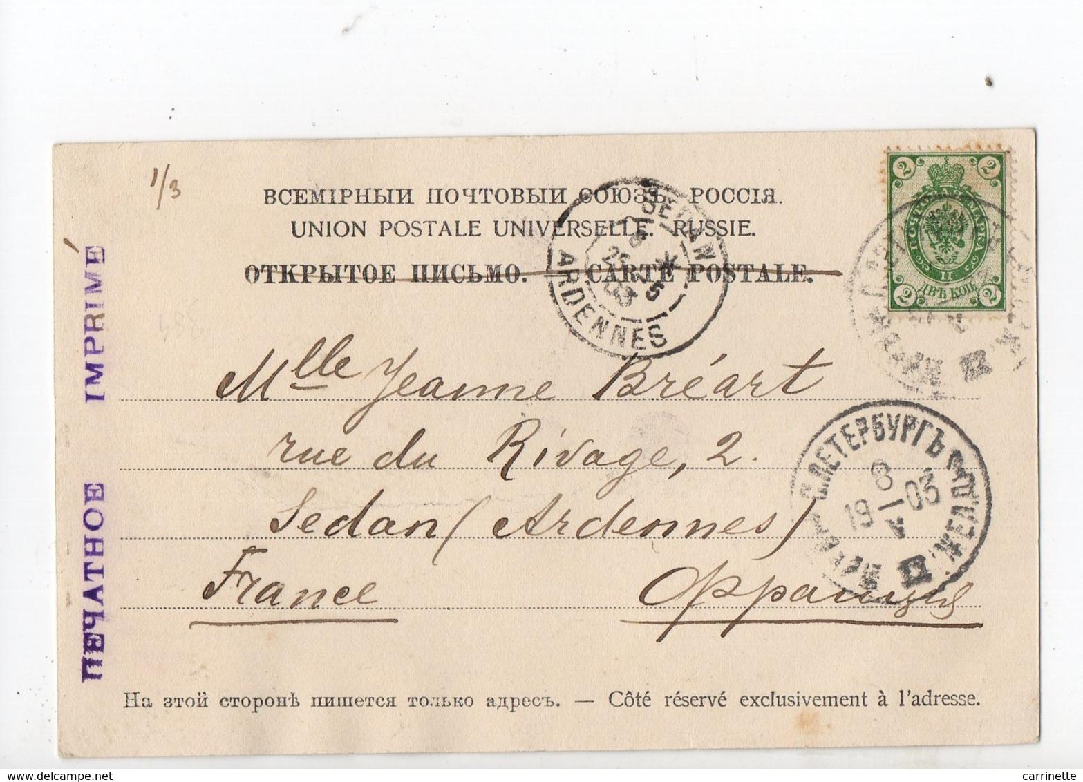 RUSSIE - SAINT PETERSBOURG - L'Eglise De La Résurrection 1900... - Russie