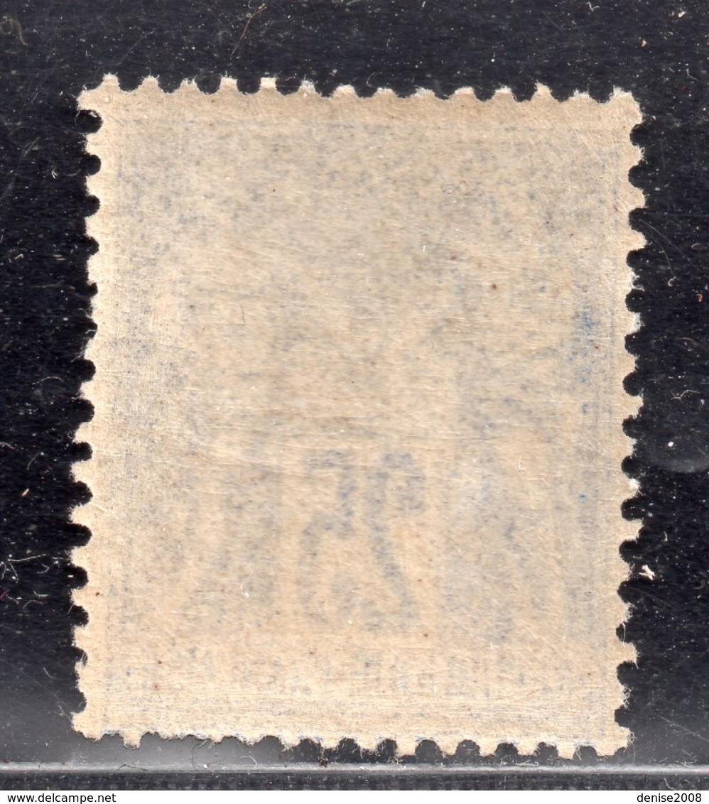Sage N° 78 Neuf ** Gomme D'Origine Sans Charnière à 12% De La Cote  TB - 1876-1898 Sage (Tipo II)
