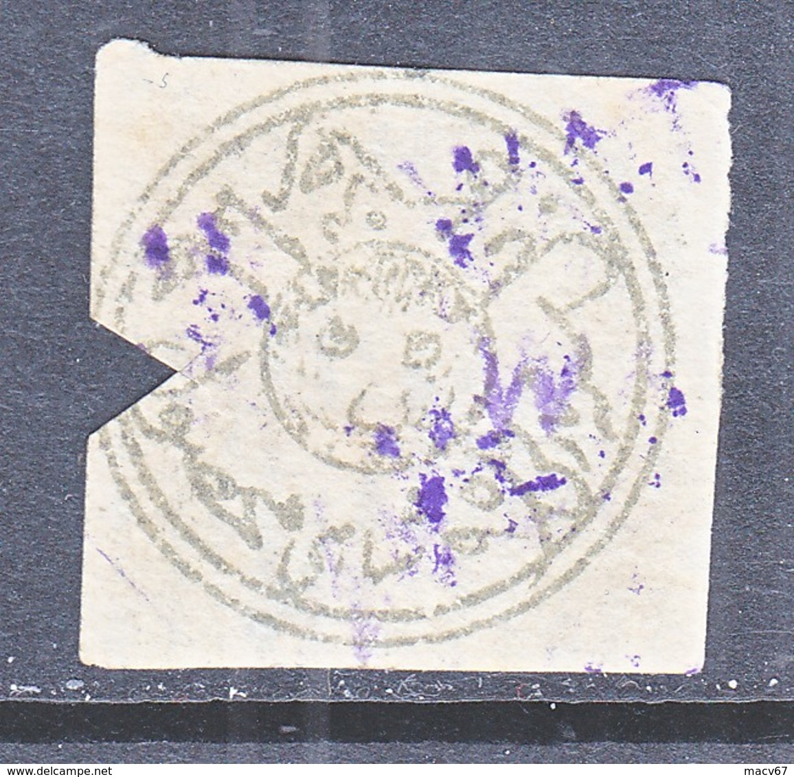 AFGHANISTAN   67   1/2  Rup  Green   (o)   1877  ISSUE - Afghanistan