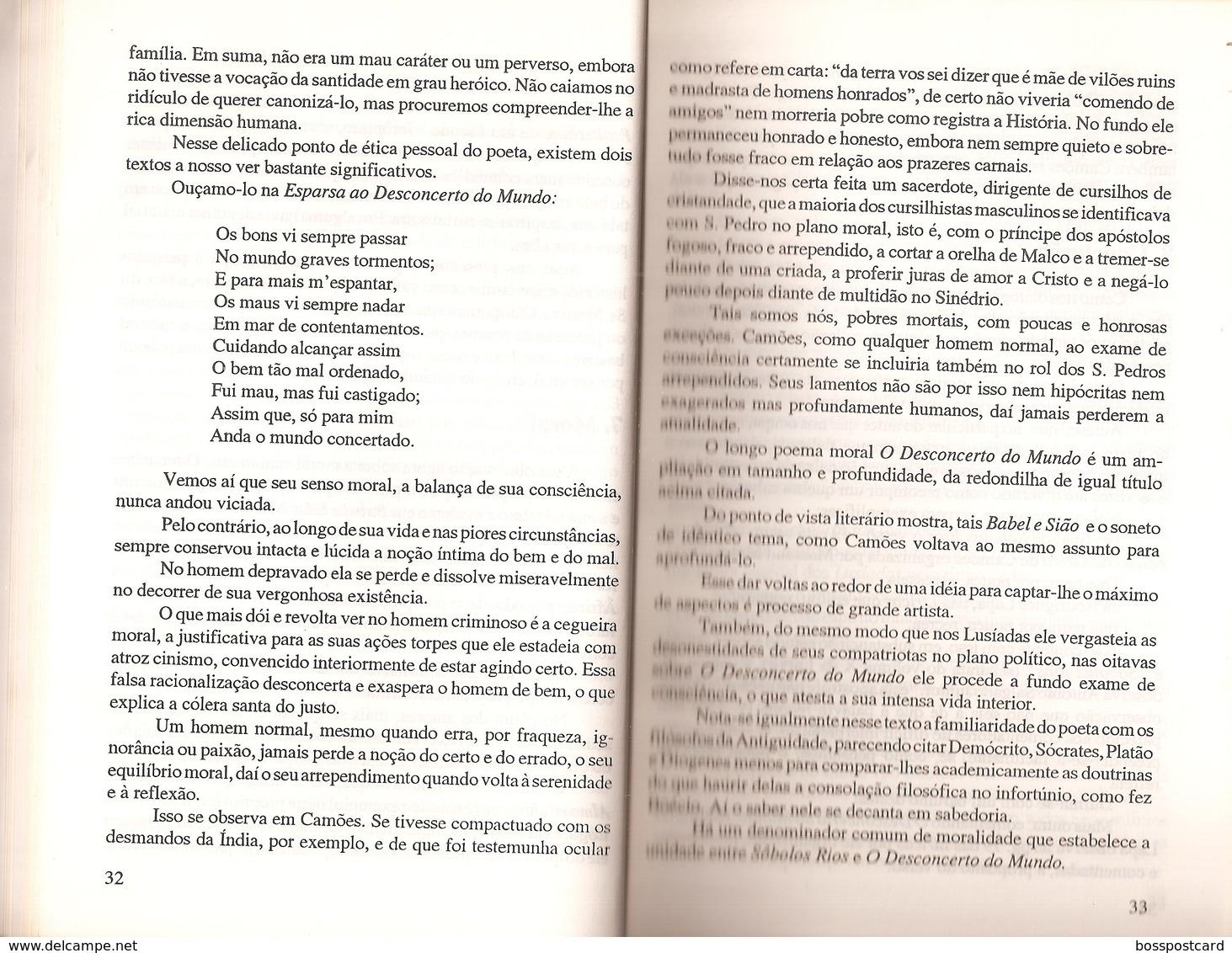 Bahia - Camões E O Salmista - Brasil - Poetry