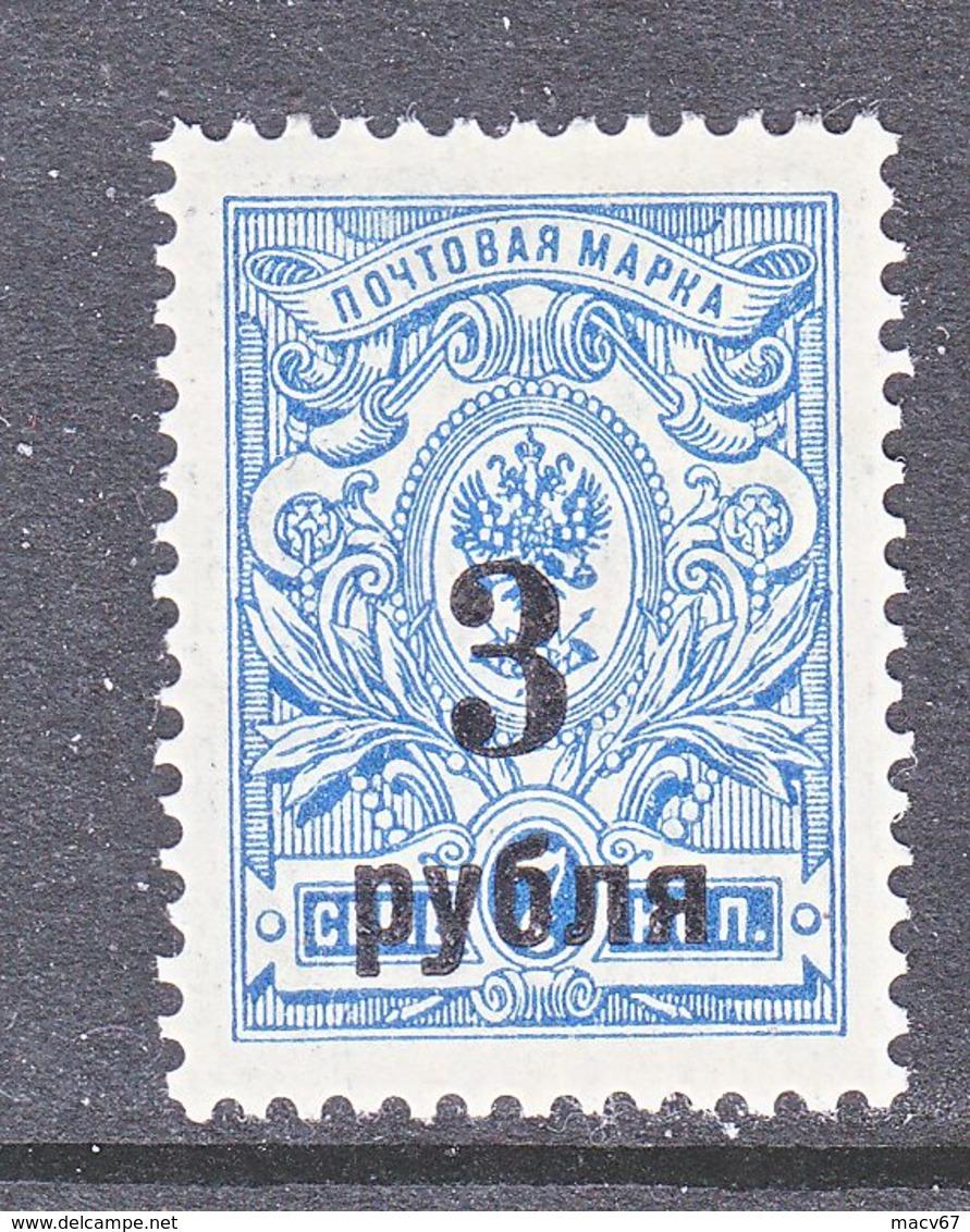 SIBERIA  5  * - Siberia And Far East