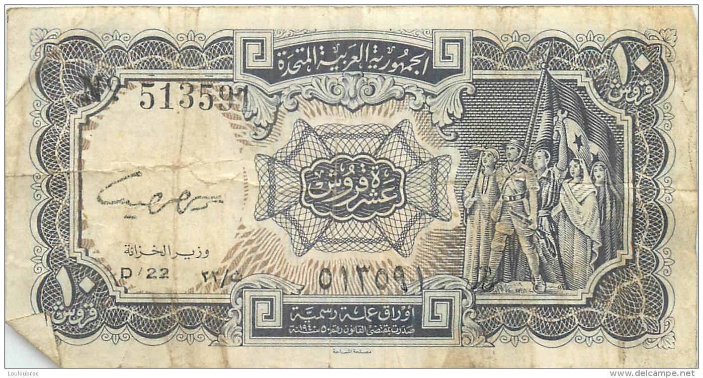 BILLET   EGYPTE DIX PIASTRES UNITED ARAB REPUBLIC - Egypte