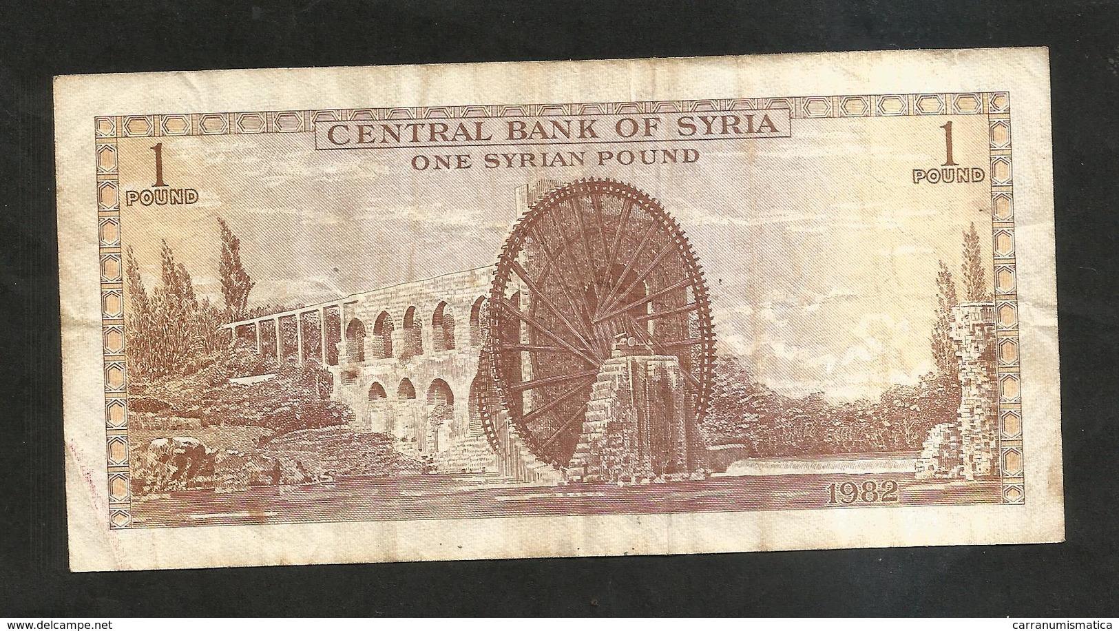 SIRIA - Central Bank Of SYRIA - 1 POUND (1982) - Syrie