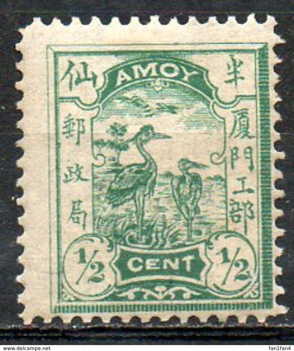 ASIE - (CHINE - AMOY - (XIAMEN)) - 1895 - N° 1 - 1/2 C. Vert - (Faune. Oiseaux) - Unused Stamps