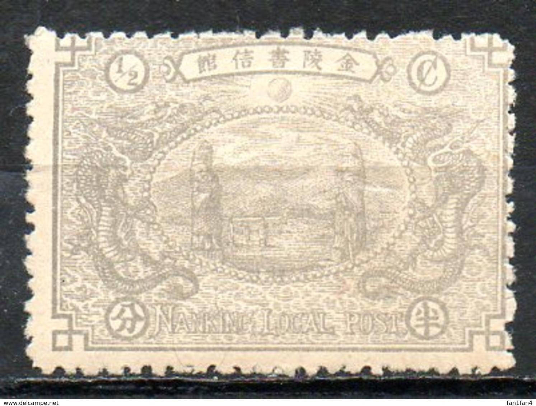 ASIE - (CHINE - NANKING - (NANJNG)) - 1896 - N° 1 - 1/2 C. Gris - (Hommes De Pierre) - Unused Stamps