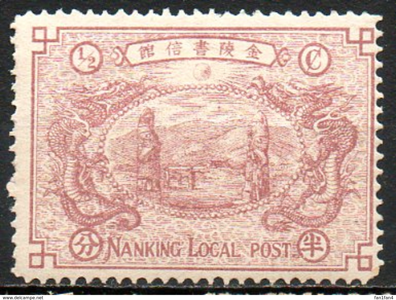 ASIE - (CHINE - NANKING - (NANJNG)) - 1896 - N° 10 - 1/2 C. Brun-lilas - (Hommes De Pierre) - Unused Stamps