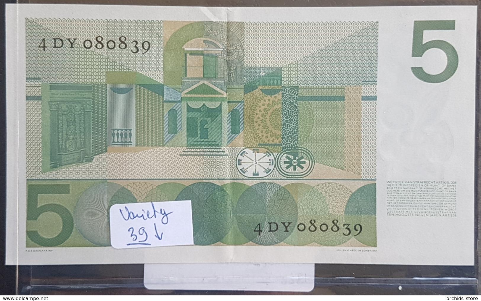 EBN1 - Netherlands 1966 Banknote 5 Gulden Pick #90a - [2] 1815-… : Kingdom Of The Netherlands