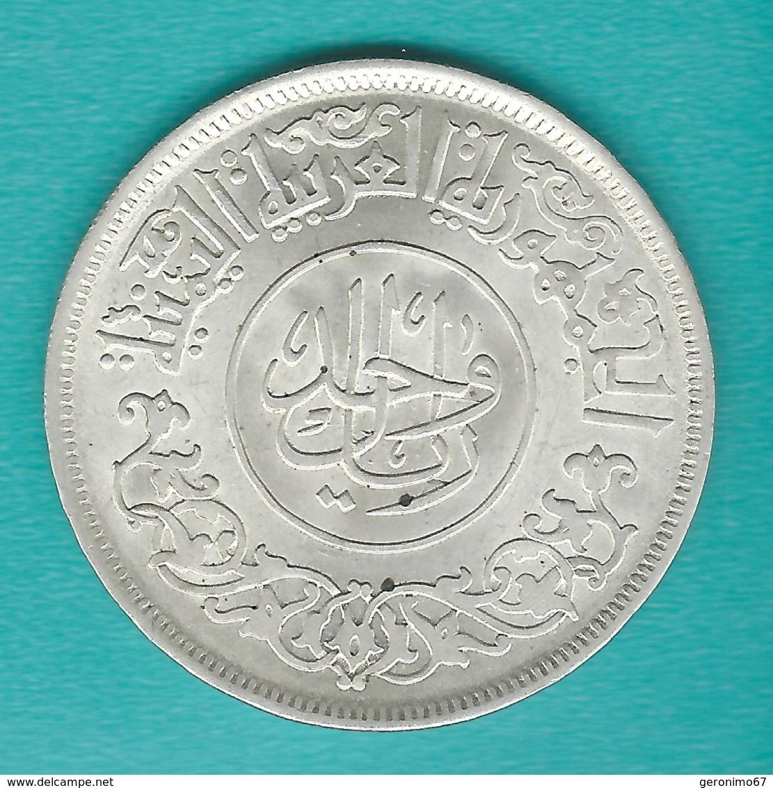 Yemen - Arab Republic - 1 Rial - AH1382 (1963) - KMY31 - Yémen
