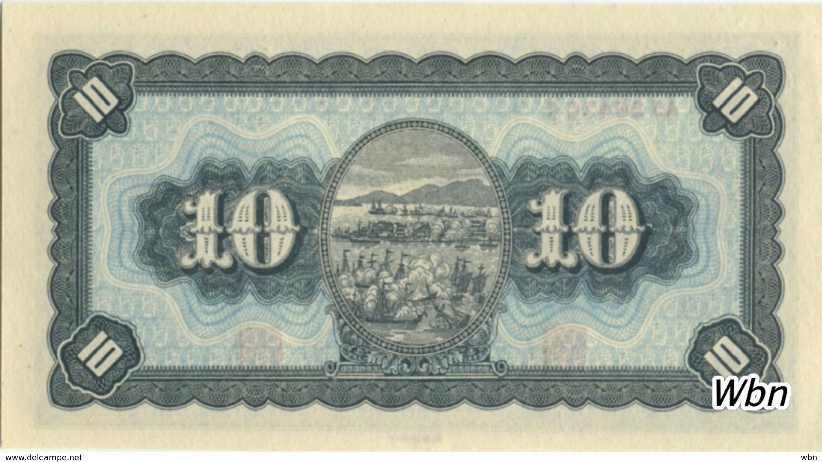 Taiwan 10 NT$ (P1937) -UNC- - Taiwan