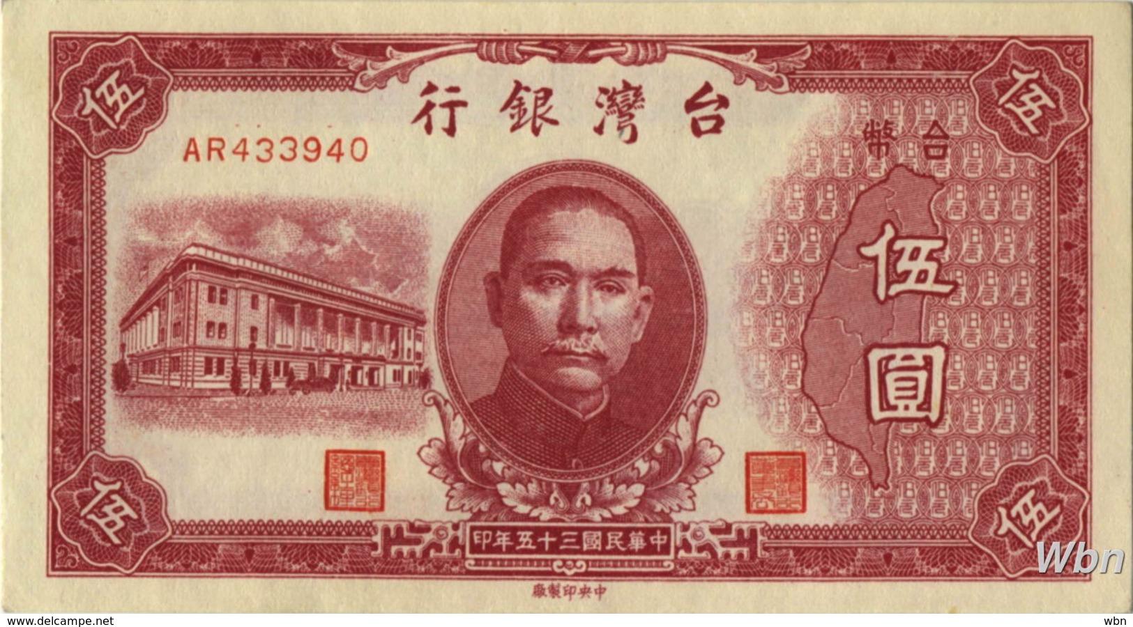 Taiwan 5 NT$ (P1936) -UNC- - Taiwan