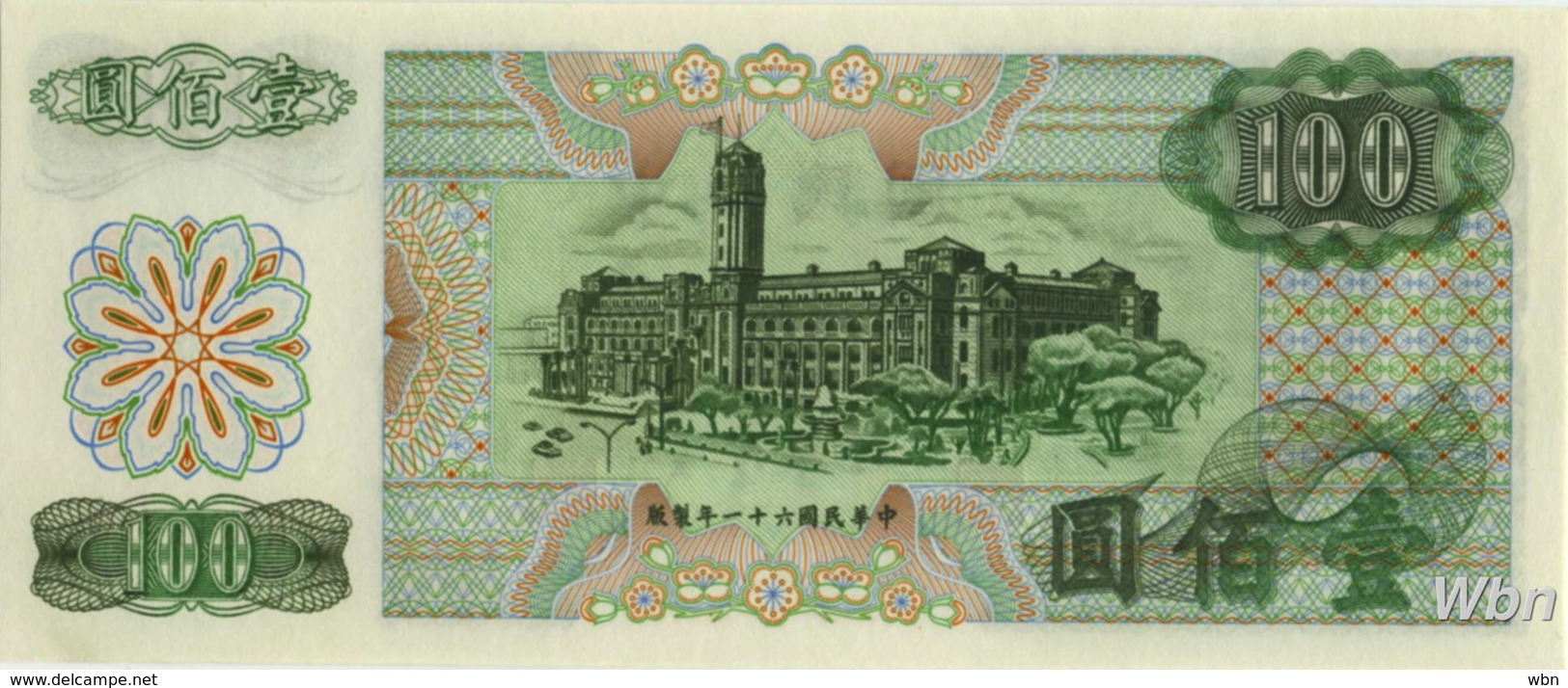 Taiwan 100 NT$ (P1983) Letter A -UNC- - Taiwan