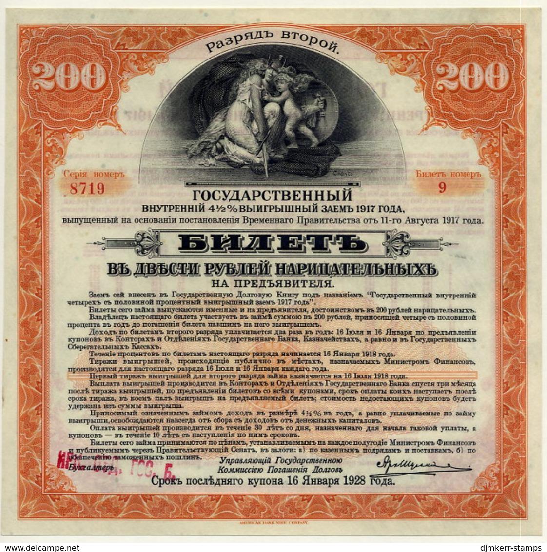 SIBERIA & URALS (Irkutsk) State Bank Loan Note 200 Ruble Orange  UNC  S890 - Russia