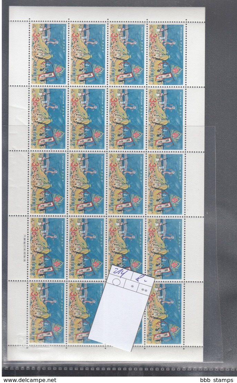 Riu Kiu Inseln (KA) Michel Cat.no. Mnh/** Sheet 214 - Timbres