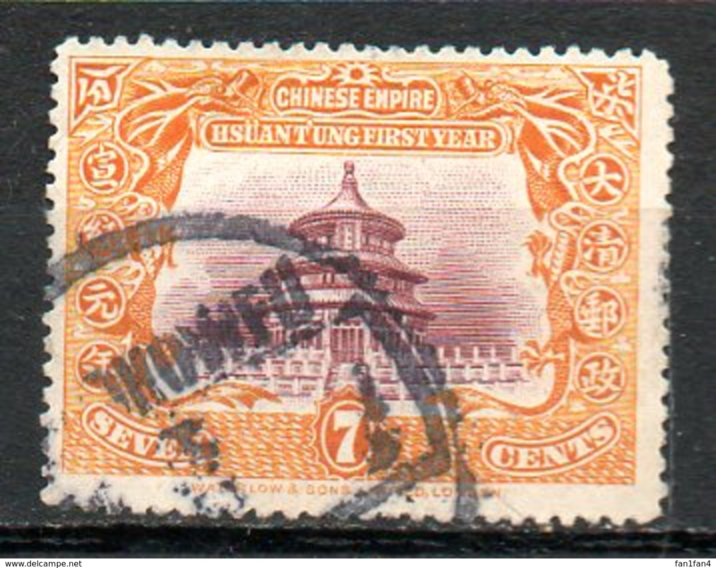 ASIE - (CHINE - EMPIRE) - 1909 - N° 82 - 7 C. Orange Et Brun-lilas - (Anniversaire Du Règne De Hsuan Tung) - China