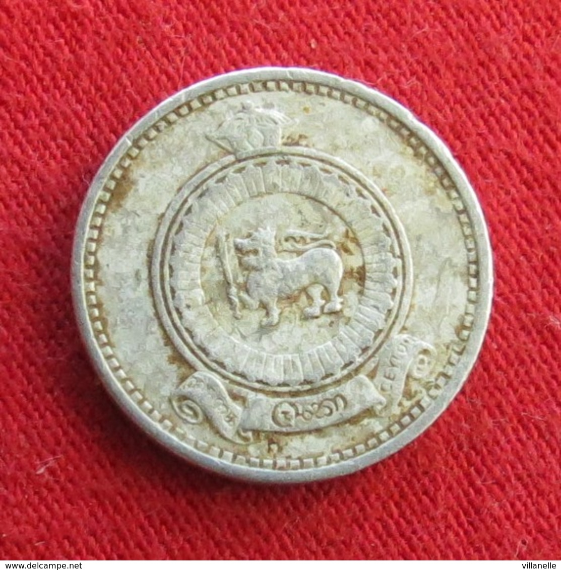Sri Lanka Ceylon 1 Cent 1967 Wºº - Sri Lanka