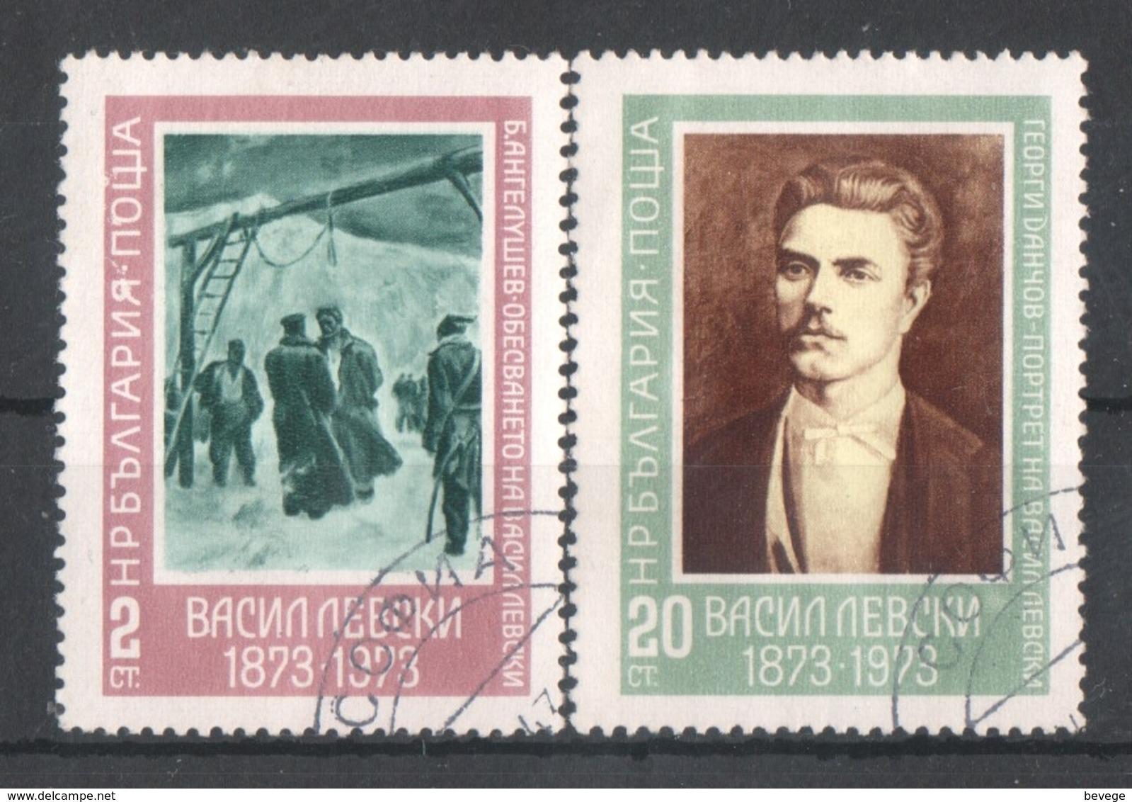 50-597 / BG - 1973 100 YEARS Of The DEATH Of VASIL LEVSKI Mi 2220/21 O - Gebraucht