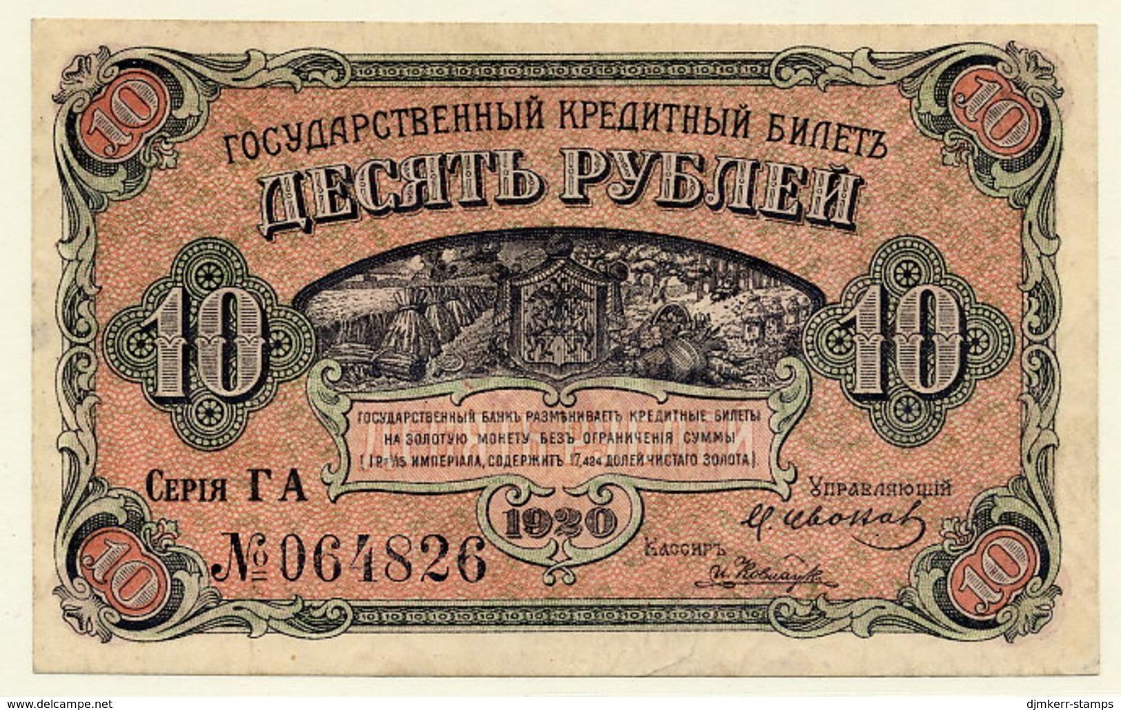 EAST SIBERIA (Priamur Provisional Government) 1920 10 Rub.  UNC S1247 - Russland