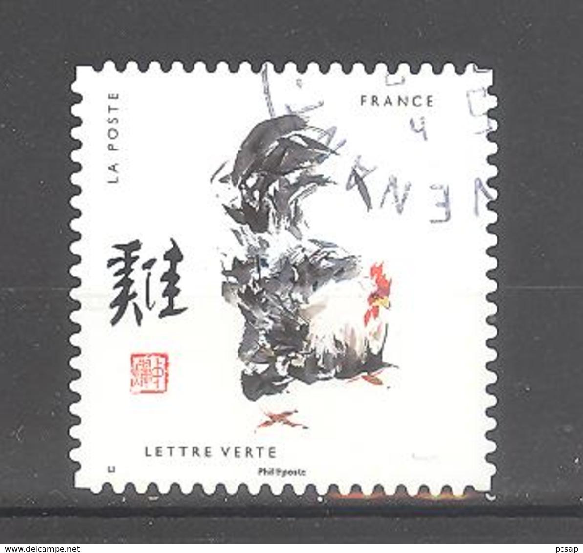 France Autoadhésif Oblitéré N°1383 (12 Signes Astrologiques Chinois) (cachet Rond) - France
