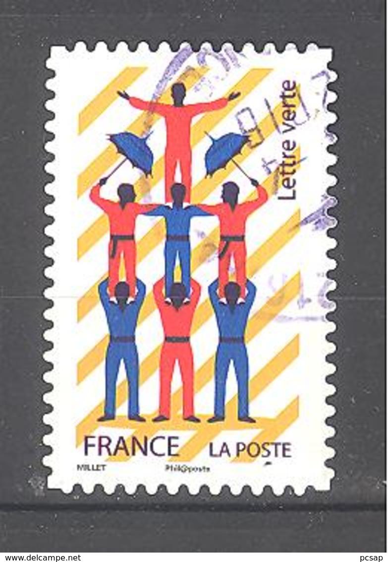 France Autoadhésif Oblitéré N°1487 (Les Arts Du Cirque) (cachet Rond) - France