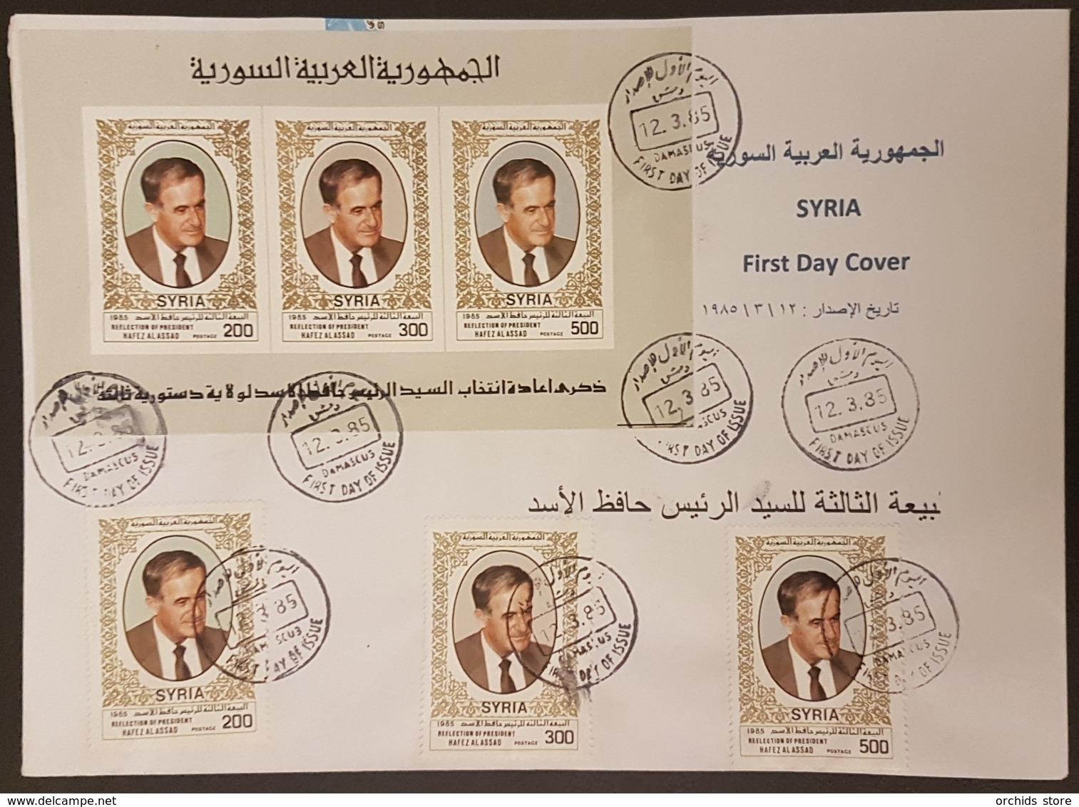 Syria 1985 FDC - 3d Election Of President Assad - Syrië