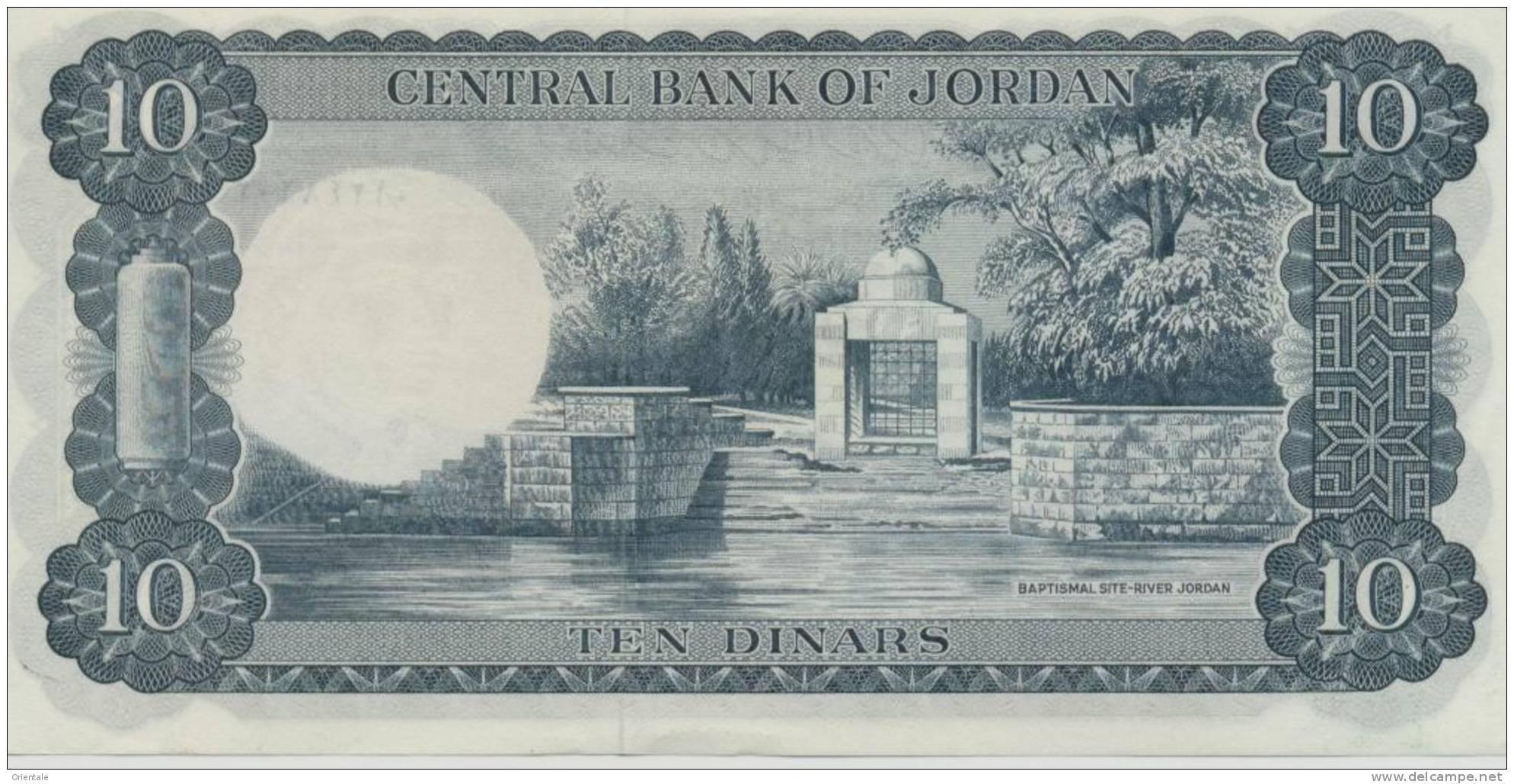 JORDAN P. 12a 10 D 1965 UNC - Jordanie