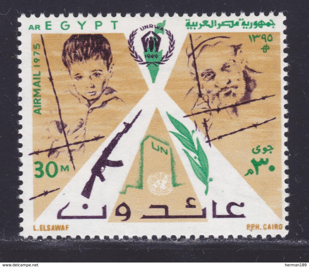 EGYPTE AERIENS N°  159 ** MNH Neuf Sans Charnière, TB (D8203) Droits Du Peuple Palestinien Pour Un Territoire 1975 - Poste Aérienne
