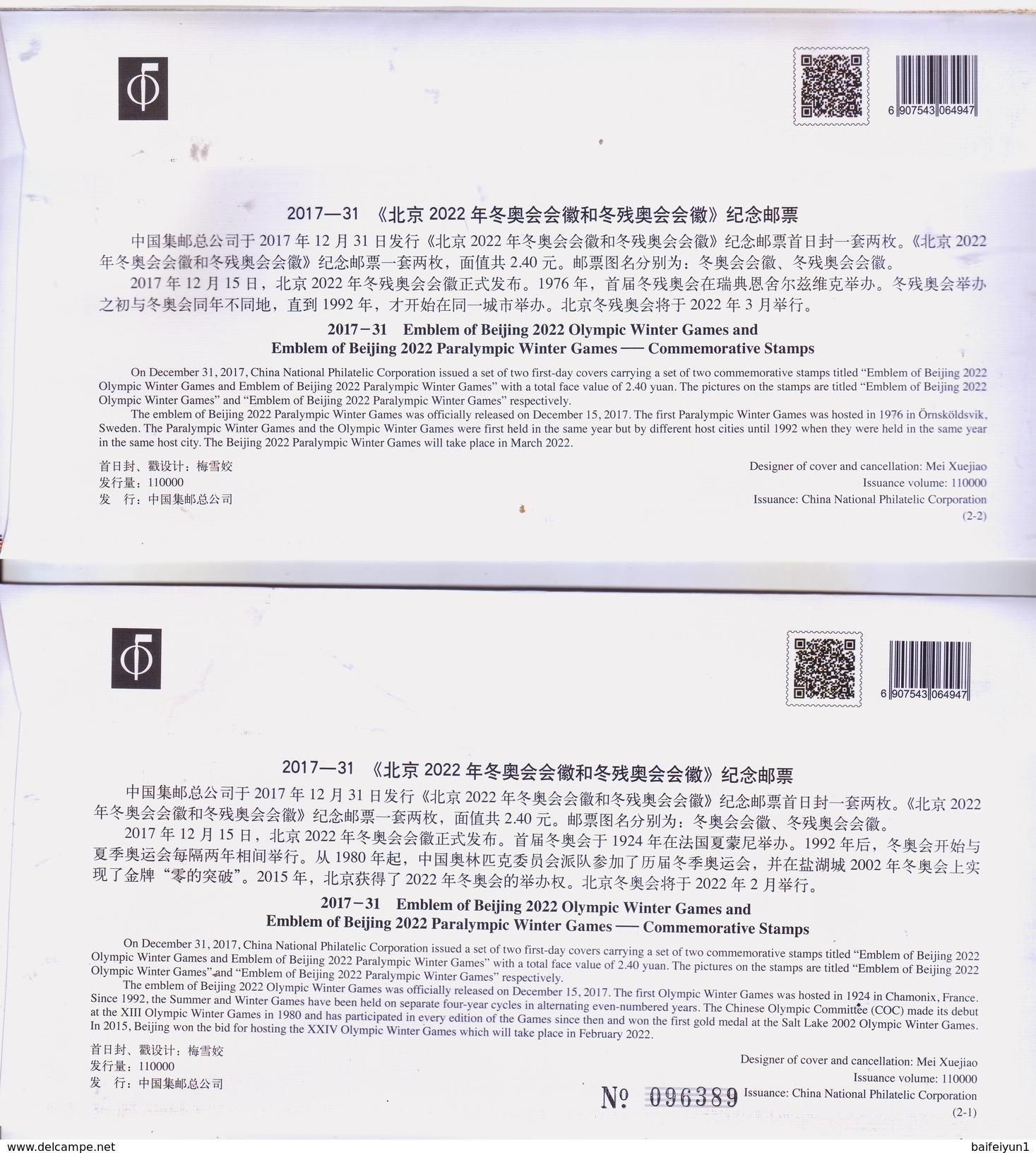 China 2017-31 Emble Of BeiJing 2022 Olympic Winter Game And Emble Of BeiJing 2022 Paralympic Winter Game 2v FDC - Inverno 2022 : Pechino