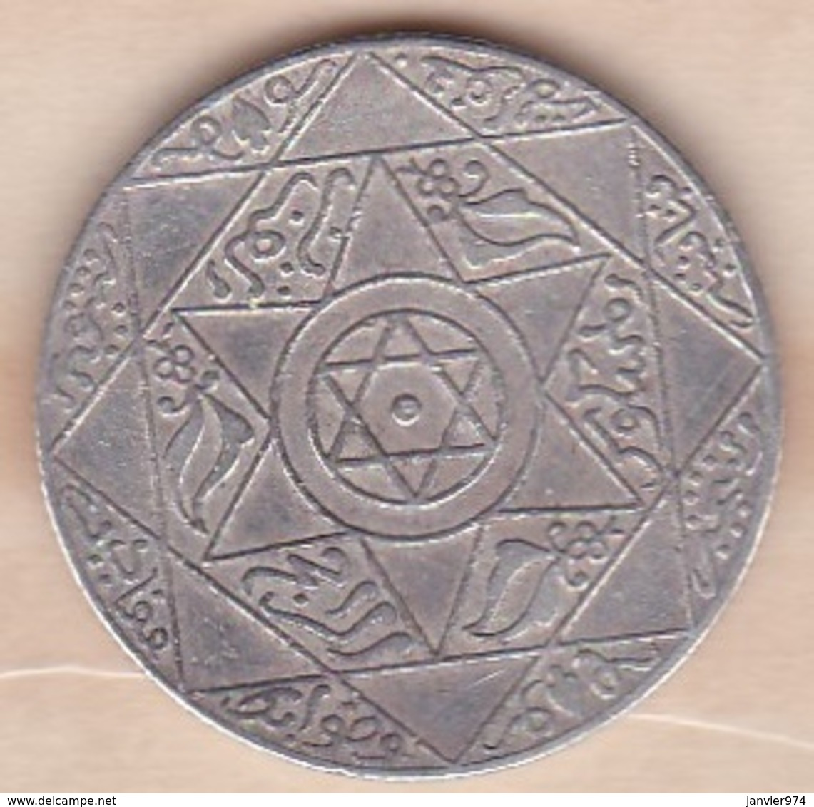 Maroc. 2 1/2 Dirhams (1/4 Rial) AH 1318 Paris. Abdül Aziz I  , En Argent - Maroc