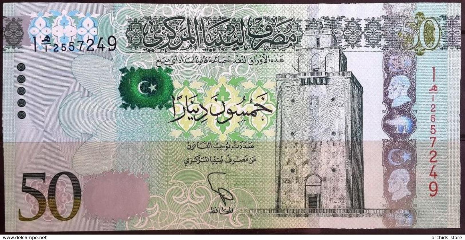 Libya 2013 Banknote 50 Dinars UNC - Libye
