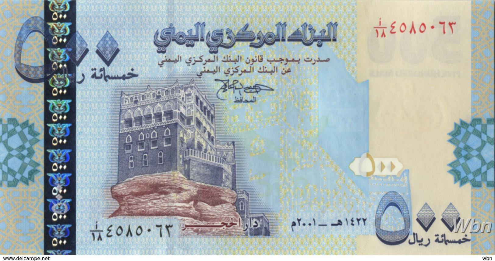 Yemen 500 Rials (P31) -UNC- - Yémen