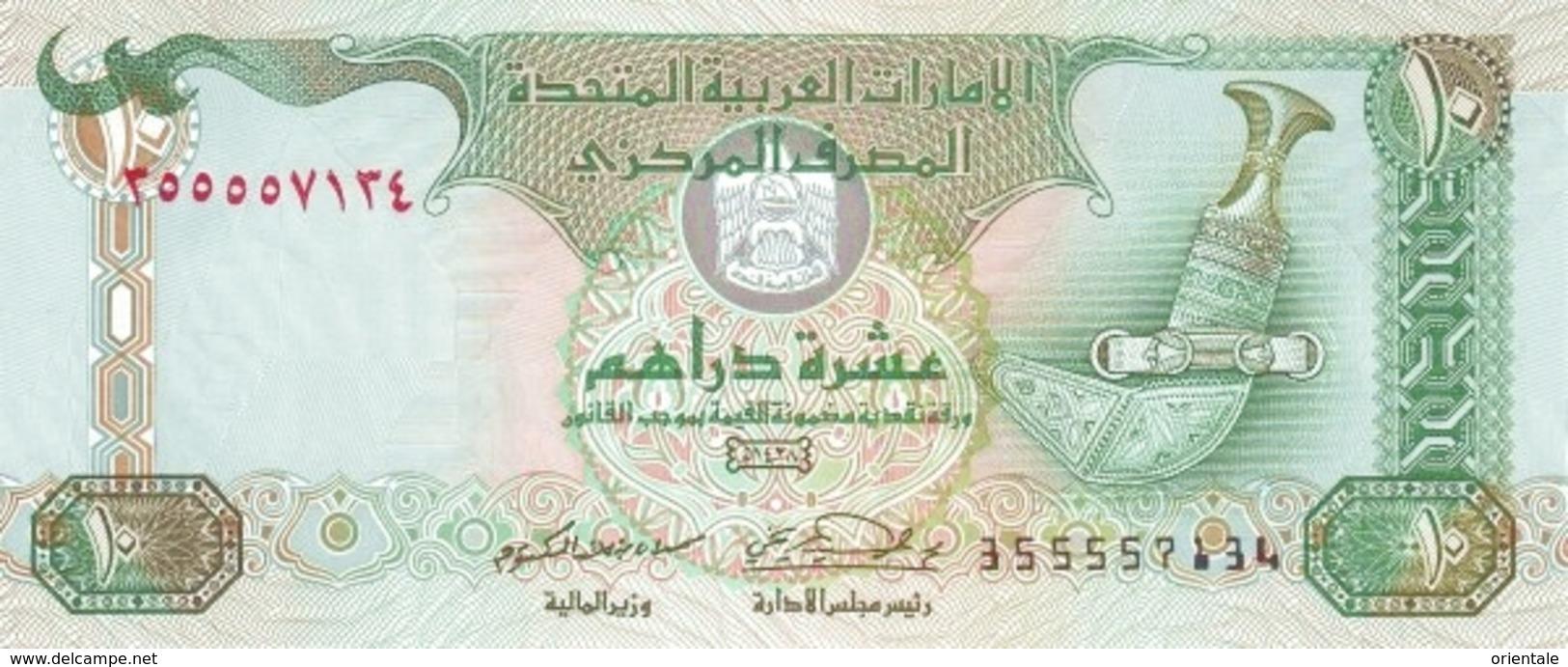 U.A.E. P. 20d 10 D 2007 UNC - Emirats Arabes Unis